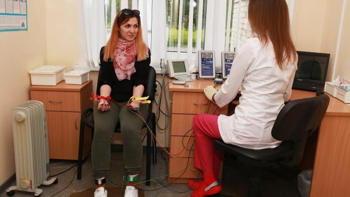 Изменился порядок прохождения диспансеризации: как ярославцам пройти обследование в этом году