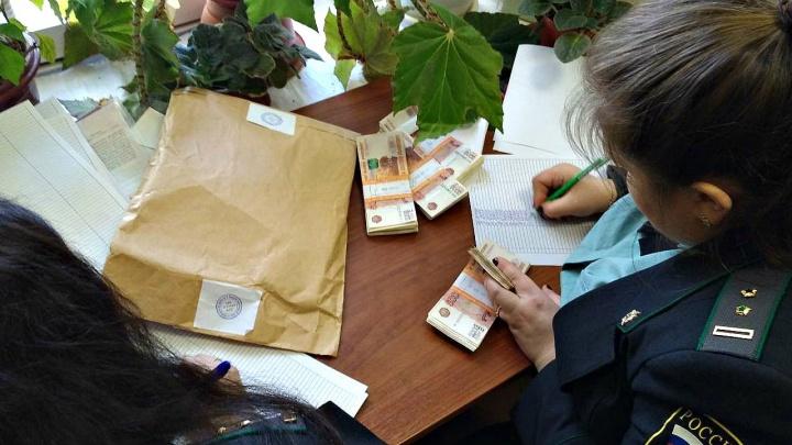 Жительница Ярославля нашла от испуга 18 миллионов рублей: как это было
