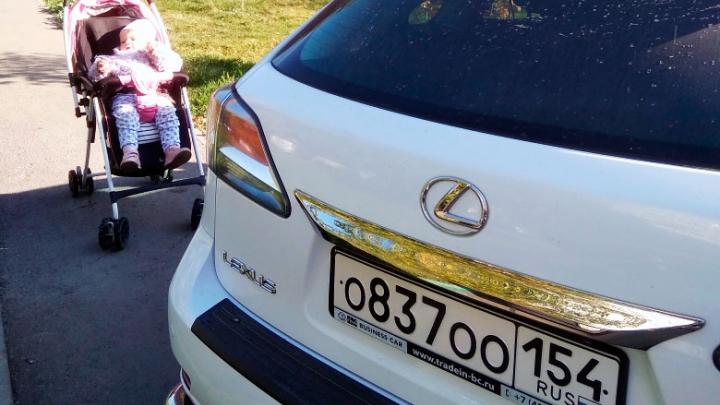 «Я паркуюсь как чудак»: Lexus ООО против коляски — подрастёшь, младенец, тогда ножками обойдешь