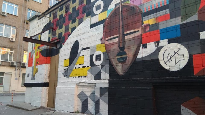Новосибирский двор раскрасили яркими граффити