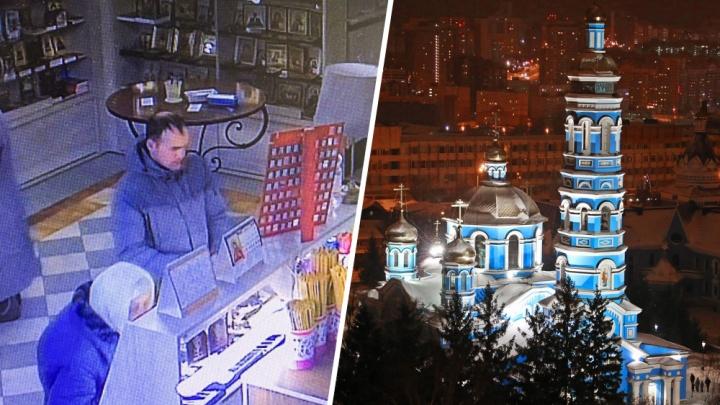 В Уфе ограбили собор Рождества Богородицы. Если вы узнали этого мужчину, позвоните в полицию