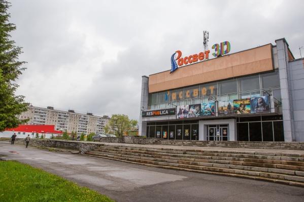 Единственный на Затулинке кинотеатр заработает в августе— аренда здания обойдётся ООО «Киносиб» в 208 тысяч рублей в месяц