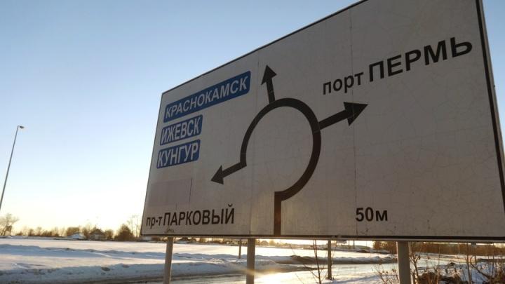 Реконструкцией улицы Строителей займется Минтранс Прикамья