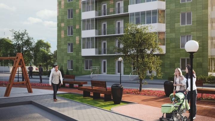 Строители предложили квартиры комфорт-класса по выгодной цене