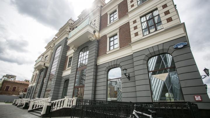 Это для бизнеса: особняк в центре Екатеринбурга сдали под офисы