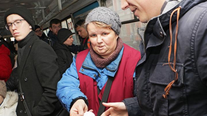 Стоимость проезда в общественном транспорте Перми повысится с 1 февраля