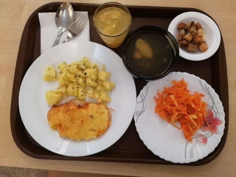 Девушка комплексный обед