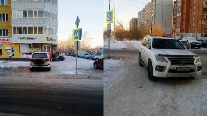 «Я паркуюсь, как...»: Lexus у «зебры» на Щербакова и малолитражка у входа в тюменский лицей