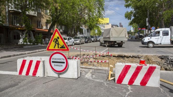 Улицу рядом с Центральным парком перекопали из-за ремонта