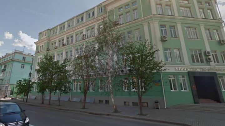 Заказан проект ремонта пристройки краевого минфина за 11 млн