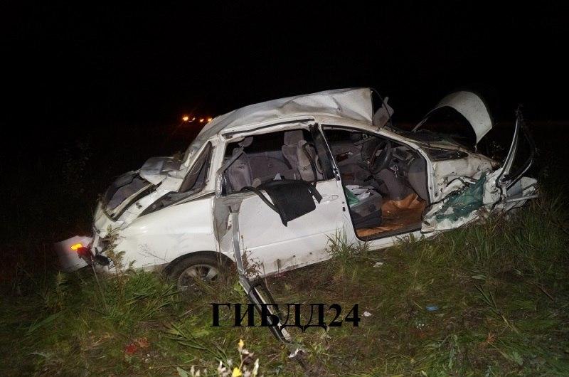 Судя по фотографиям с места происшествия, машина значительно пострадала и стала по форме больше напоминать седан