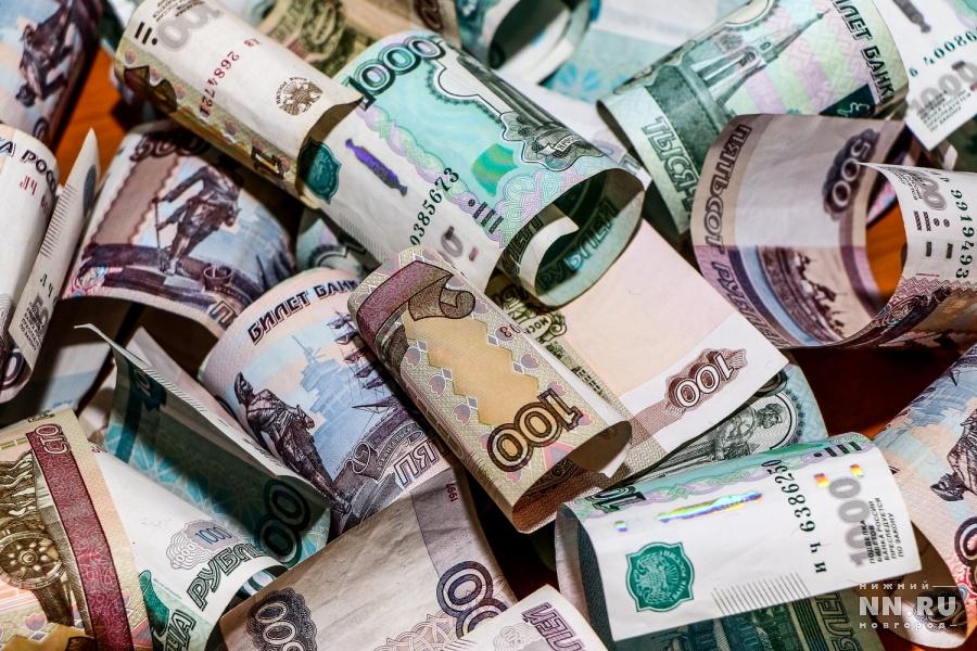 Нижегородская пенсионерка заплатит сто тыс. занезаконное получение соцвыплат