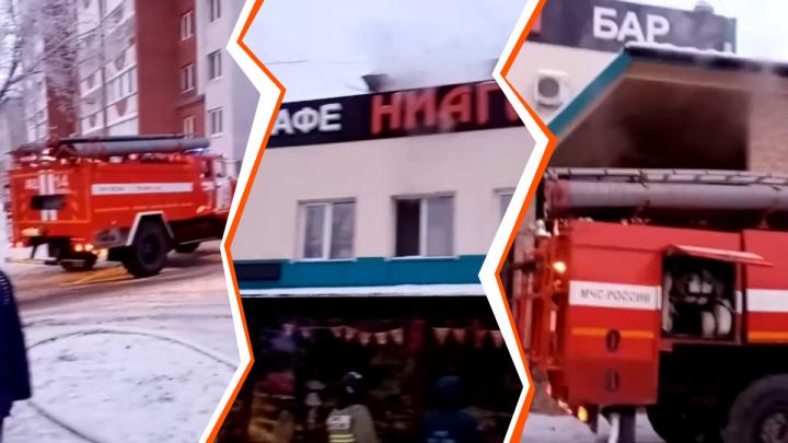 В Тюмени из горящего кафе эвакуировали 12 человек