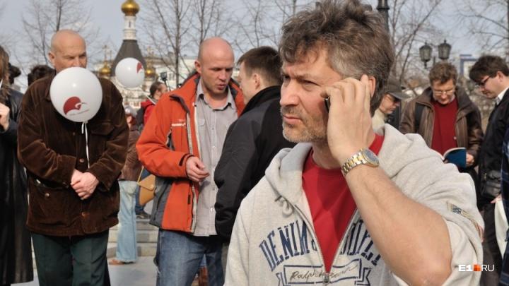 Евгений Ройзман позвал Екатеринбург на митинг против отмены выборов мэра