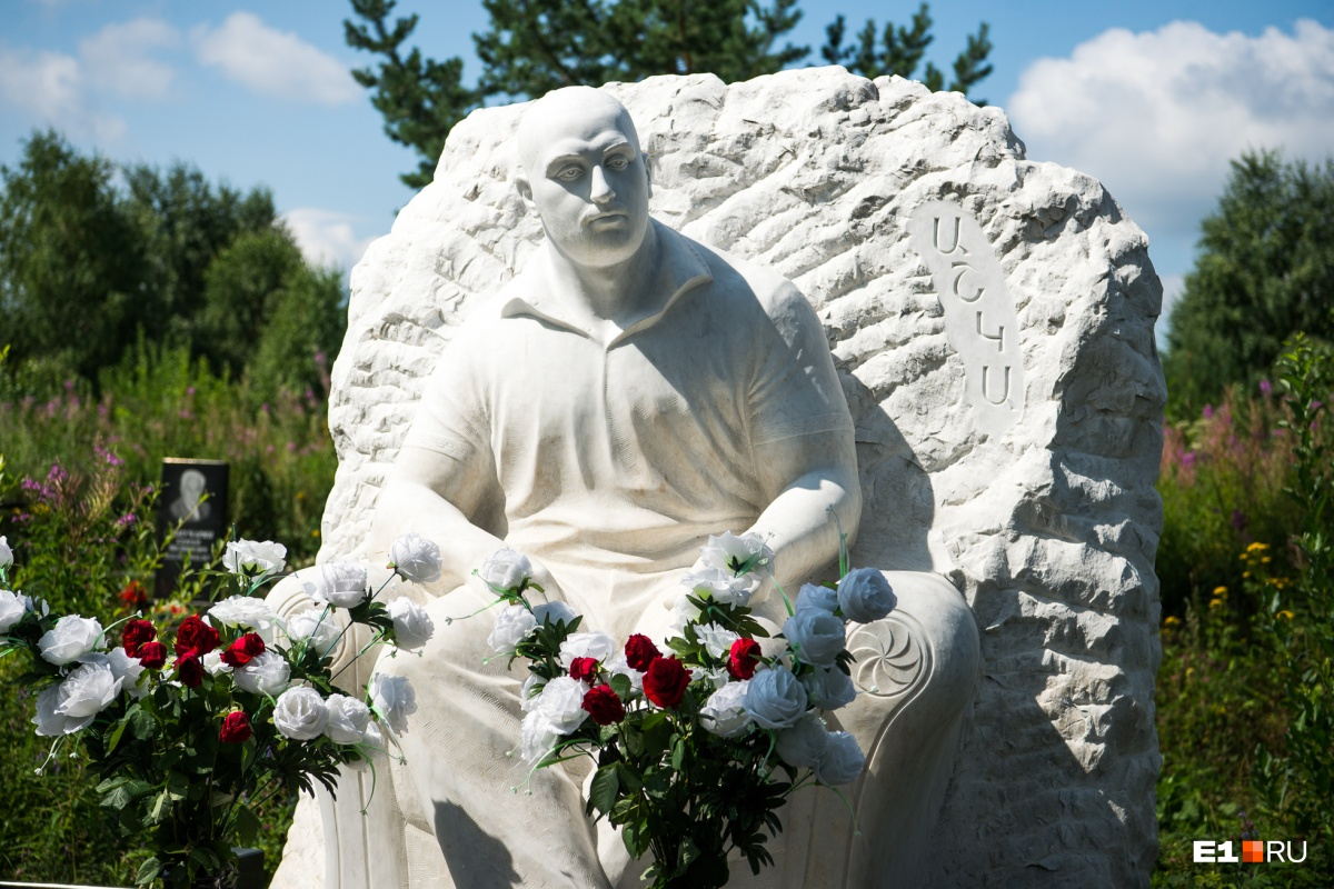 Памятник бизнесмену Ашоту Арутюняну