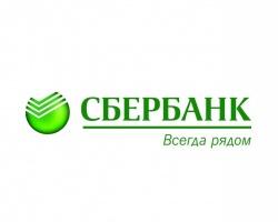«Сбербанк Бизнес ОнЛ@йн» защитит своих пользователей от «вирусов»