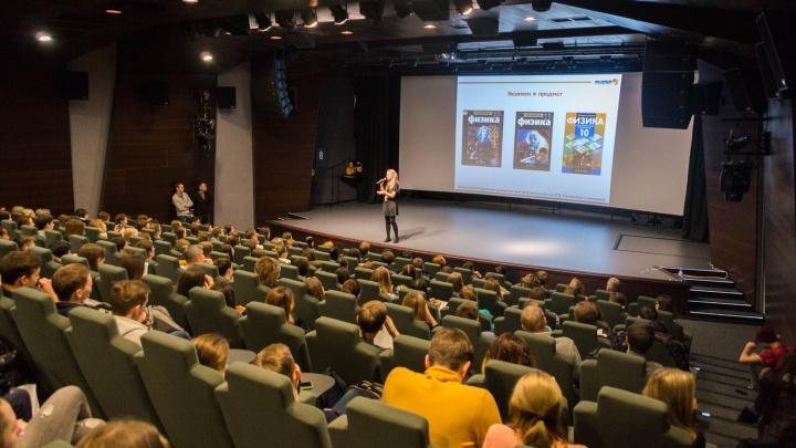 В Новосибирске пройдет форум для восьмиклассников и их родителей