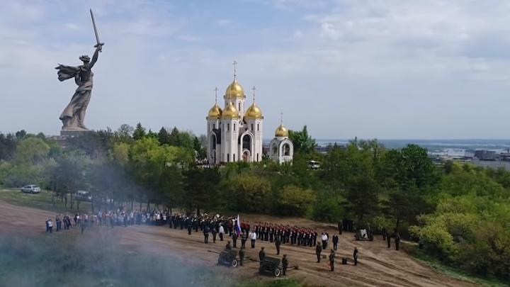На Мамаевом кургане в Волгограде 23 августа прозвучит выстрел памяти