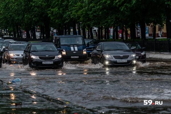 В Перми ожидаются сильные дожди
