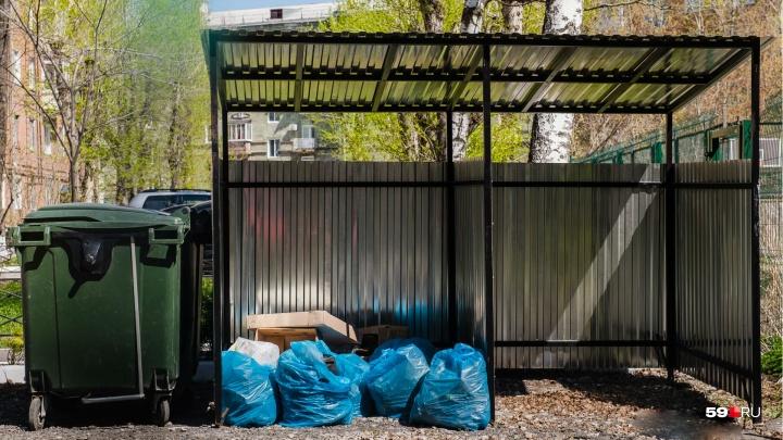 Жителям Прикамья пересчитают платежи за мусор
