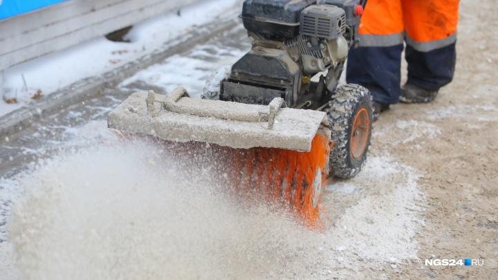 «Работа идет по методам 20-летней давности»: мэр Красноярска проверил уборку дворов
