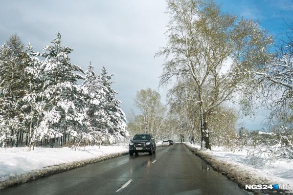 В эти выходные будет идти снег, а из-за ночных заморозков стоит ждать гололед