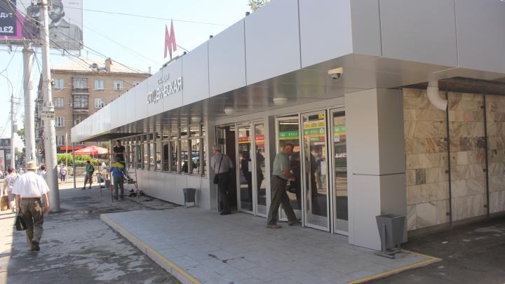 На «Студенческой» открылся обновлённый вход в метро