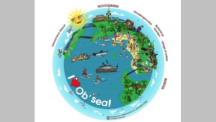 Новосибирец создал cartoon-карту с признанием в любви Обскому морю