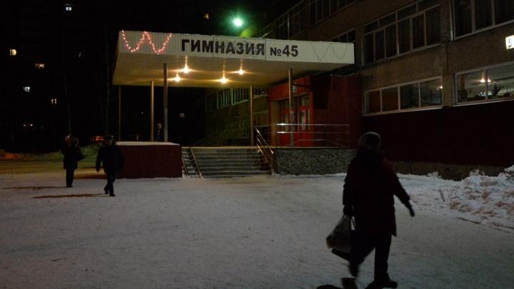 Екатеринбургский депутат попросит Госдуму отменить липовые прописки первоклассников