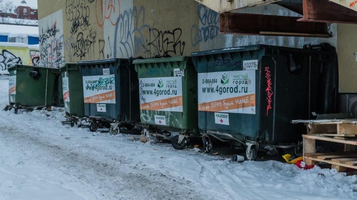 В прямом эфире говорим с представителем «Теплоэнерго» о «мусорной реформе» в Прикамье
