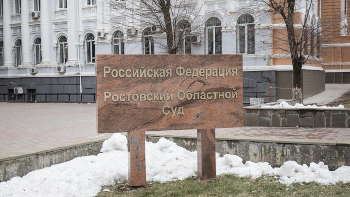 Молодому мужчине, забившему насмерть пенсионерку в Ростовской области, дали 18 лет колонии