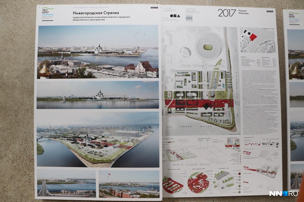 Победитель получил 300 тысяч рублей