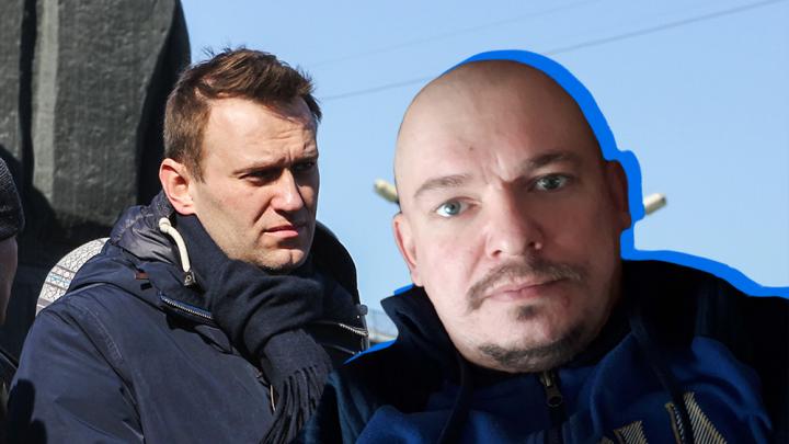 Новосибирский поэт написал стихи про расследование Навального. Политик опубликовал их в Telegram