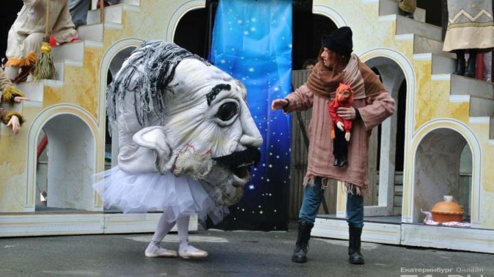 Иностранцы в День города устроят карнавальное шествие в центре Екатеринбурга