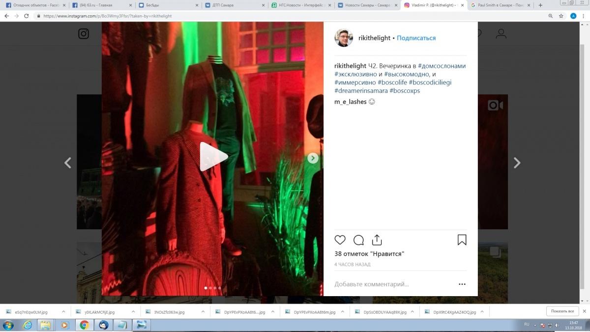 «Эксклюзивно и высокомодно»: в Самаре на «Даче со слонами» прошла вип-вечеринка