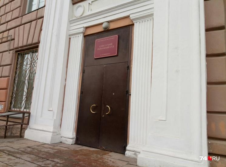Бывший главврач намерен доказать в суде, что 278-я статья Трудового кодекса противоречит Конституции РФ