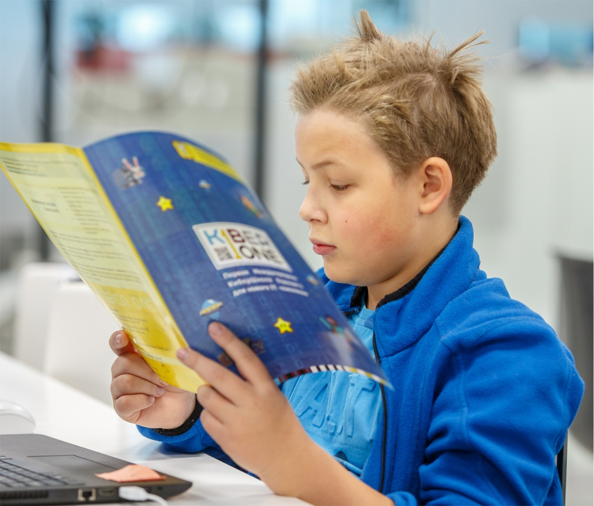 Детская гаджетозависимость — не проблема: «КиберШкола» и УГМК открывают дополнительные классы
