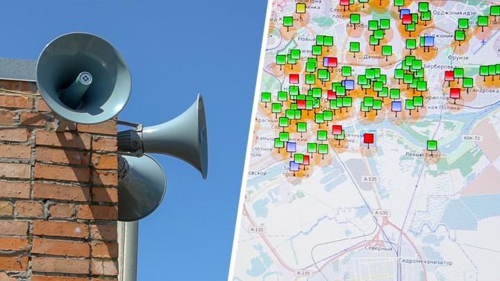 «Внимание всем!»: зачем в Ростове звучат сирены и почему это не повод для паники