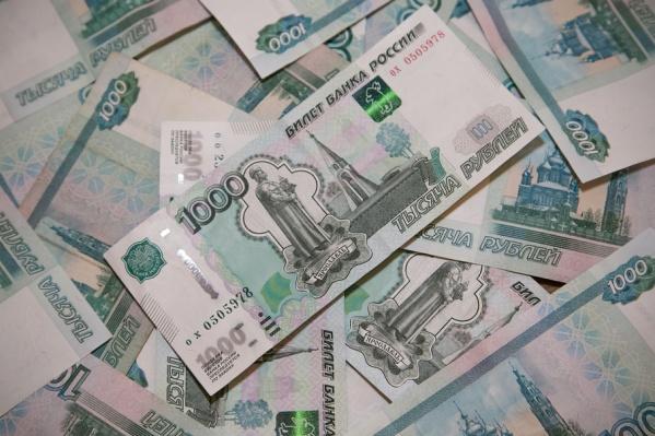 Долг составил более 450 тысяч рублей