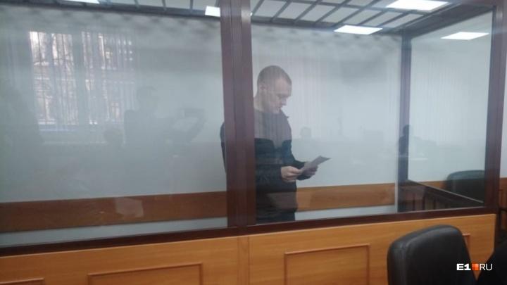 «Прошу шанс на жизнь»: участник тюменской банды «киллеров из ФСБ» выступил с последним словом в суде