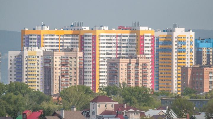 Власти Самары оценили один квадратный метр жилья в 34 283 рубля