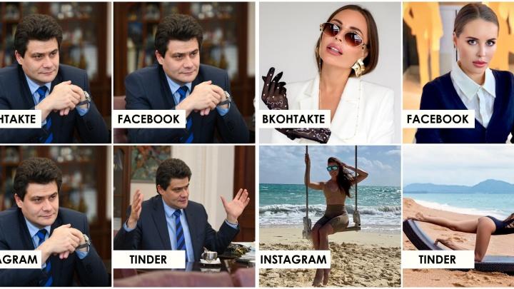 #DollyPartonChallenge: показываем, как выглядят известные екатеринбуржцы в разных соцсетях