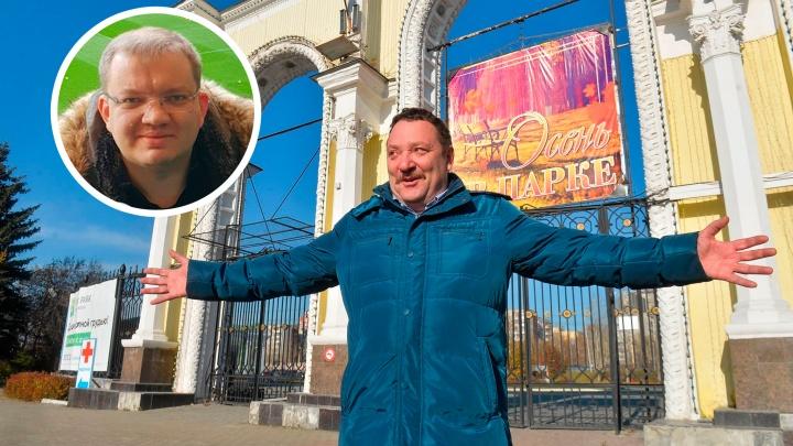 Он вышел из окружения, а мы остались: журналист E1.RU Сергей Панин — об увольнении директора ЦПКиО
