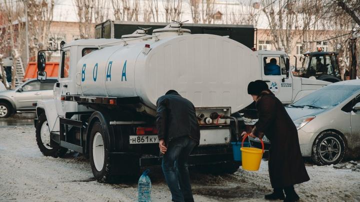 Нашли еще утечку: жителям новостроек на Мельникайте и частных домов повторно отключили воду