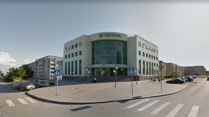 Тюменские бизнесмены смогут быстро и выгодно инвестировать в Сбербанк