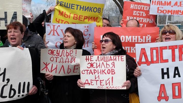После публикации 59.RU краевой суд отменил досрочное снятие судимости с экс-главы ПАИЖК