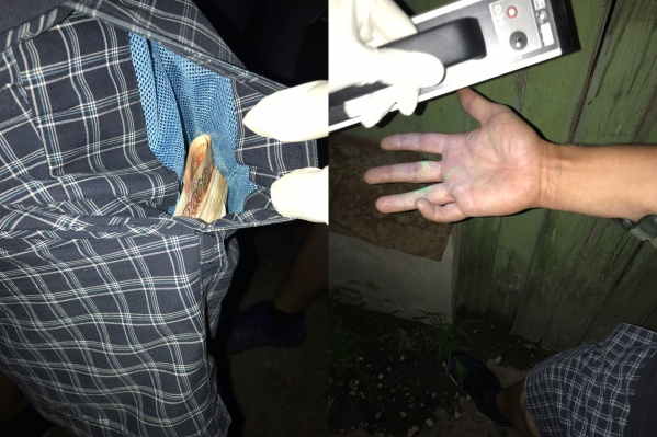 Меченые купюры у экс-полицейского нашли сотрудники УФСБ России по Самарской области