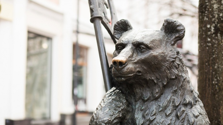 Город по ГОСТу: блогер Варламов выбрал для Ярославля новый девиз