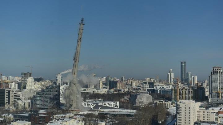 Три года без телебашни: показываем самые эффектные видео и фото сноса главного долгостроя Екатеринбурга