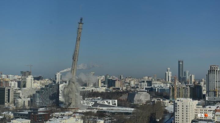 Взрыв и падение телебашни в Екатеринбурге за 1 минуту: самые эффектные видео и фото